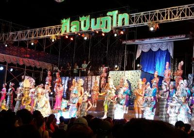 Moh Lum Concert (Contemporary Isan Show)